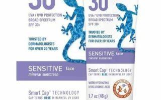 Blue Lizard – Sensitive Mineral Sunscreen SPF 30 - The Skincare Culture