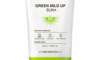 Dr. G – Green Mild Up Sun SPF 50 - The Skincare Culture