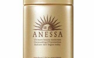 Shiseido – Anessa Perfect UV Sunscreen Skincare Milk SPF 50 - The Skincare Culture
